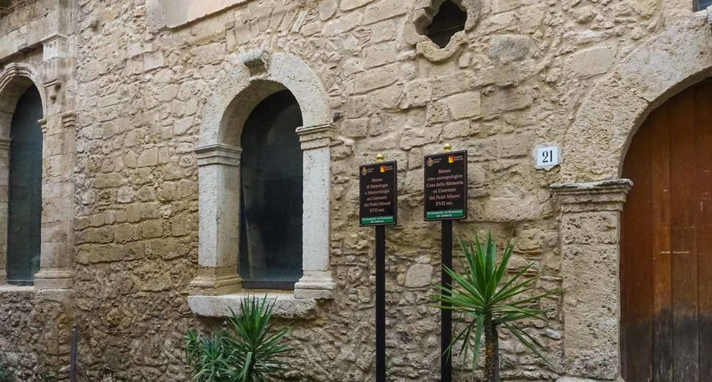 "Museo Sismologico ""Corrado Guzzanti"""